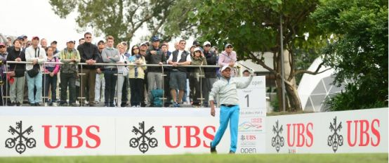 Chawrasia leads the field at UBS Hong Kong Open